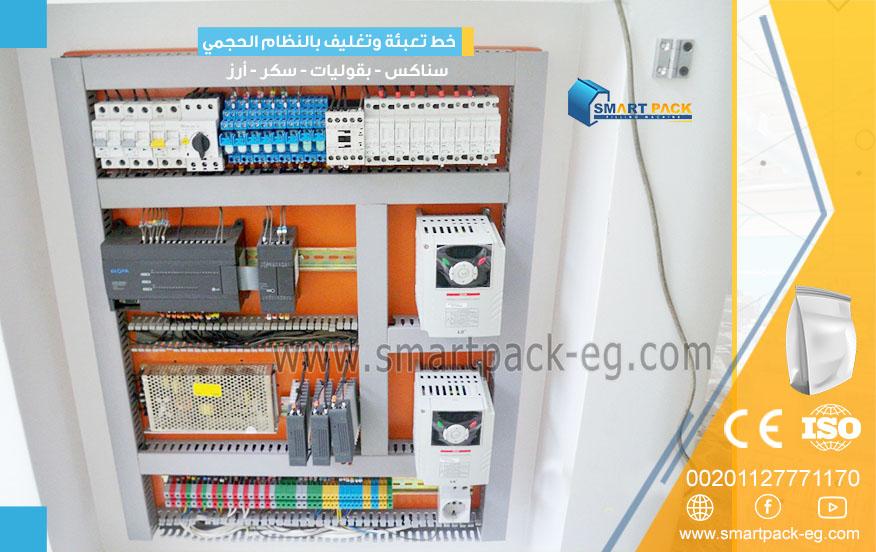 لوحة كهرباء - شنايدر - ال اس - كونترول تحكم الي