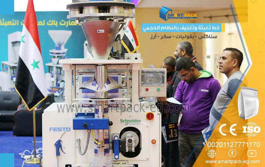 مكنات تعبئة السكر - الة تعبئة الارز - خط تعبئة وتغليف - ماكينة تعبئة السكر